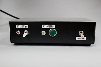pumpcontroller
