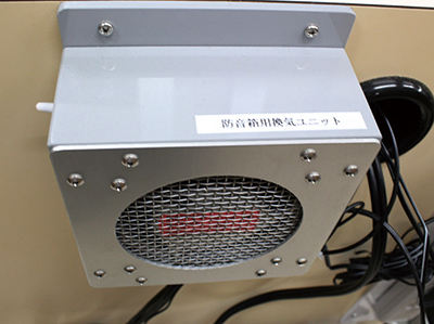 7.Ventilation fan